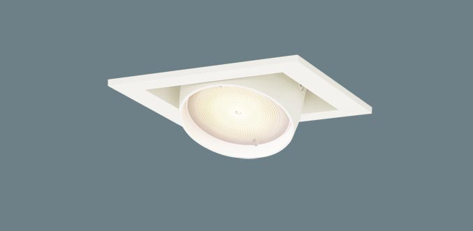 パナソニック天井埋込型 LED(電球色) ダウンライト 美ルック・浅型10H・高気密SB形・ビーム角24度・集光タイプ 埋込穴φ100