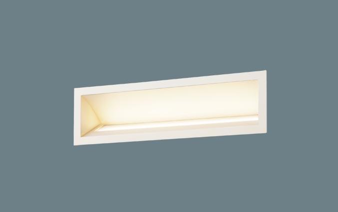 【エントリーでポイント+5倍!】[N]パナソニック天井埋込型・壁埋込型 LED(電球色) ブラケット 美ルック・拡散タイプ 調光可 白熱電球60形1灯器具相当