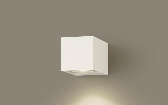 パナソニック壁直付型 LED(電球色) ブラケット 美ルック・集光タイプ・照射方向可動型 調光可 白熱電球100形1灯器具相当