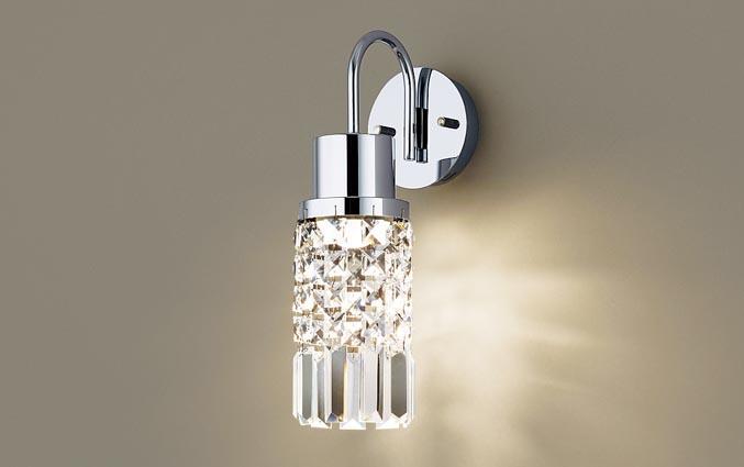 パナソニック壁直付型 LED(電球色) ブラケット 美ルック・拡散タイプ 白熱電球60形1灯器具相当