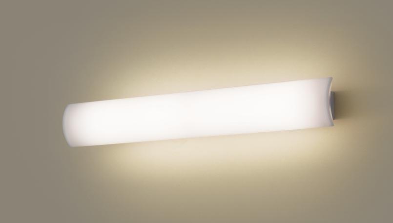 【エントリーでポイント+5倍!】[N]パナソニックLEDブラケットライト 壁付 調 拡散タイプ 調光可 ラインタイプ 直管形蛍光灯FLR40形1灯器具相当 FL20形