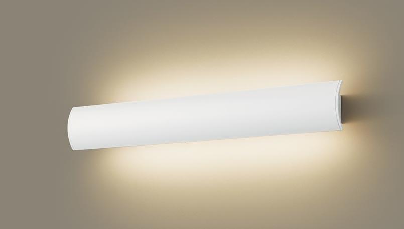 【エントリーでポイント+5倍!】[N]パナソニックLEDブラケットライト 壁付 調 拡散タイプ 調光可 ラインタイプ 直管形蛍光灯FL20形1灯器具相当 FLR40形