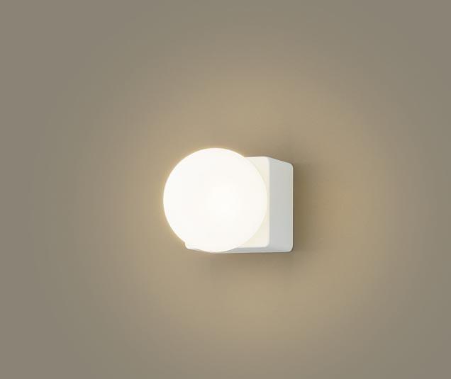 【エントリーでポイント+5倍!】[N]パナソニック壁直付型 LED(電球色) ブラケット 美ルック・拡散タイプ(マイルド配光) 白熱電球60形1灯器具相当