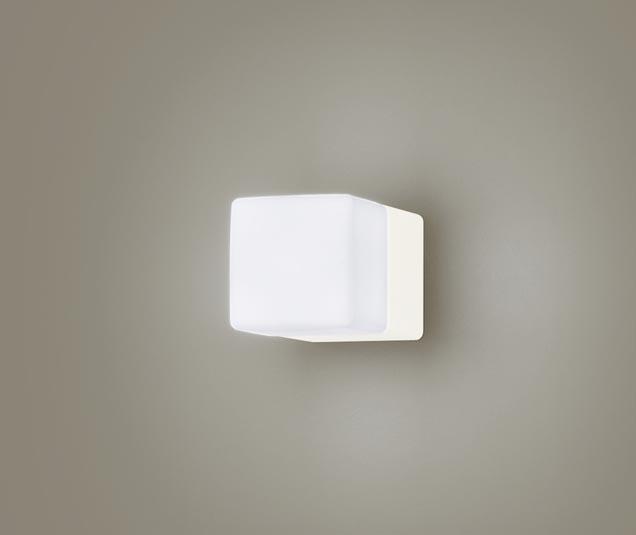【エントリーでポイント+5倍!】[N]パナソニック壁直付型 LED(昼白色) ブラケット 美ルック・拡散タイプ(マイルド配光) キューブタイプ 白熱電球60形1灯器具相当