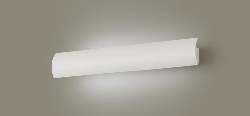 パナソニック壁直付型 LED(昼白色) ブラケット 照射方向可動型・拡散タイプ 調光可 直管形蛍光灯FL20形1灯器具相当 FL20形
