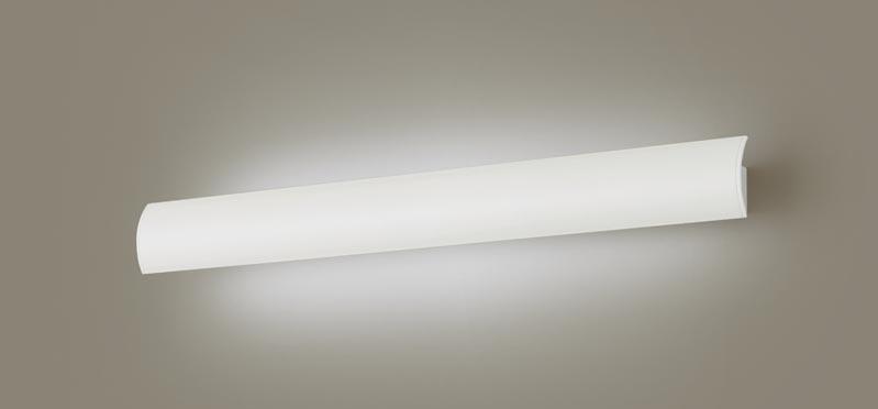 【エントリーでポイント+5倍!】[N]パナソニック壁直付型 LED(昼白色) ブラケット 美ルック・拡散タイプ・照射方向可動型 調光可 ラインタイプ 直管形蛍光灯FL20形1灯器具相当 FL20形