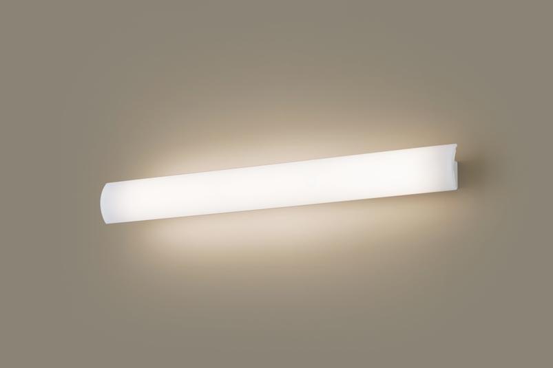 【エントリーでポイント+5倍!】[N]パナソニック壁直付型 LED(電球色) ブラケット 美ルック・拡散タイプ・照射方向可動型 調光可 直管形蛍光灯FLR40形1灯器具相当 FLR40形