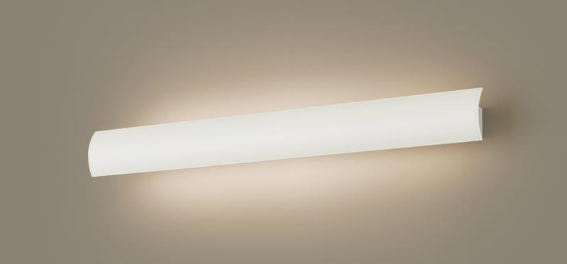 【エントリーでポイント+5倍!】[N]パナソニック壁直付型 LED(電球色) ブラケット 美ルック・拡散タイプ・照射方向可動型 調光可 直管形蛍光灯FL20形1灯器具相当 FL20形