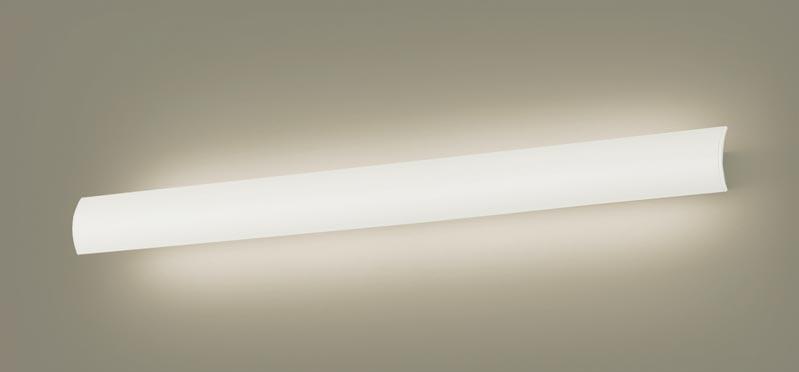 【エントリーでポイント+5倍!】[N]パナソニック壁直付型 LED(温白色) ブラケット 照射方向可動型・拡散タイプ 調光可 直管形蛍光灯FLR40形1灯器具相当 FLR40形