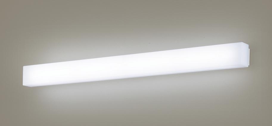 【エントリーでポイント+5倍!】[N]パナソニック壁直付型 LED(昼白色) ブラケット 拡散タイプ Hf蛍光灯32形2灯器具相当