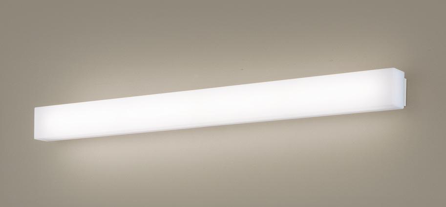 【エントリーでポイント+5倍!】[N]パナソニック壁直付型 LED(温白色) ブラケット 拡散タイプ Hf蛍光灯32形2灯器具相当
