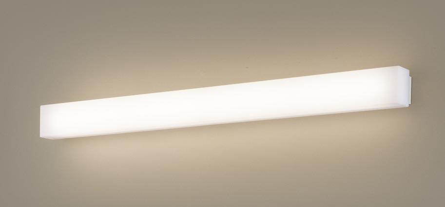 【エントリーでポイント+5倍!】[N]パナソニック壁直付型 LED(電球色) ブラケット 拡散タイプ Hf蛍光灯32形2灯器具相当