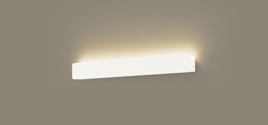 パナソニック天井直付型・壁直付型 LED(電球色) 美ルック・拡散タイプ 調光可 L600タイプ 直管形蛍光灯FL20形1灯器具相当 FL20形