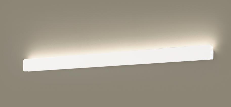 【エントリーでポイント+5倍!】[N]パナソニック天井直付型・壁直付型 LED(温白色) 美ルック・拡散タイプ 調光可 L1200タイプ 直管形蛍光灯FLR40形1灯器具相当 FLR40形