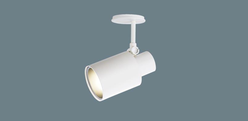 【エントリーでポイント+5倍!】[N]パナソニック天井半埋込型・壁半埋込型 LED(電球色) スポットライト 白熱電球60形1灯器具相当 ランプ付き