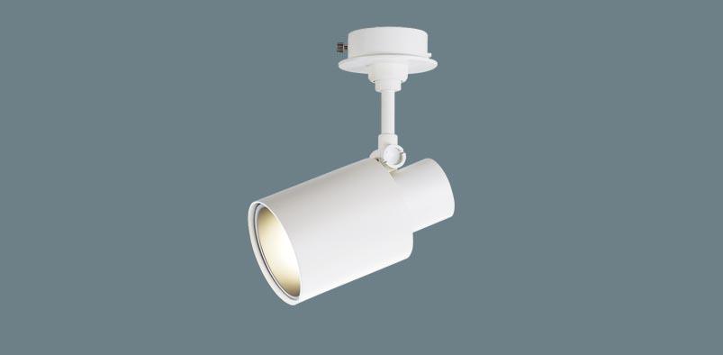 【エントリーでポイント+5倍!】[N]パナソニック天井直付型・壁直付型・据置取付型 LED(電球色) スポットライト 白熱電球60形1灯器具相当 ランプ付き