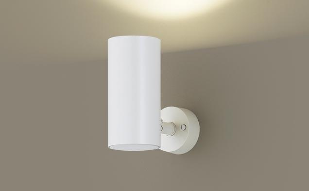 パナソニック天井直付型・壁直付型・据置取付型 LED(調色) スポットライト 拡散タイプ 調光可 白熱電球60形1灯器具相当
