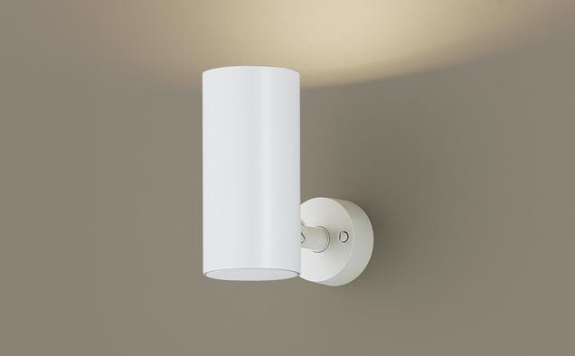 パナソニック天井直付型・壁直付型・据置取付型 LED(電球色) スポットライト 美ルック・ビーム角24度・集光タイプ 調光可 60形
