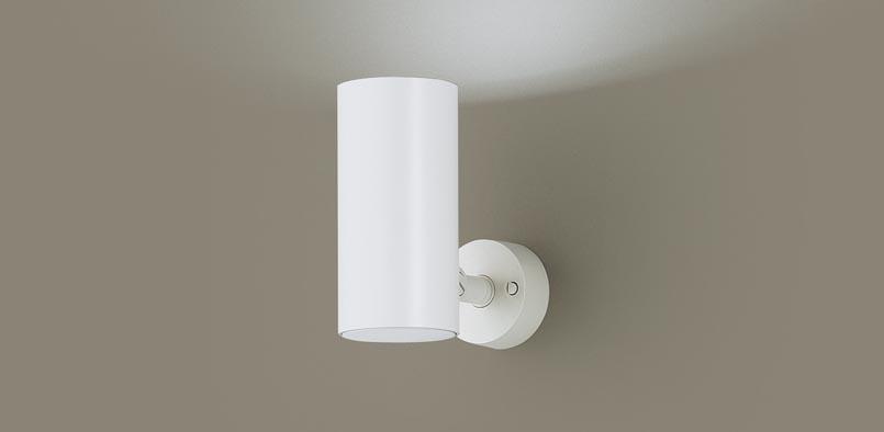 【エントリーでポイント+5倍!】[N]パナソニック天井直付型・壁直付型・据置取付型 LED(昼白色) スポットライト 美ルック・ビーム角24度・集光タイプ 調光可 100形