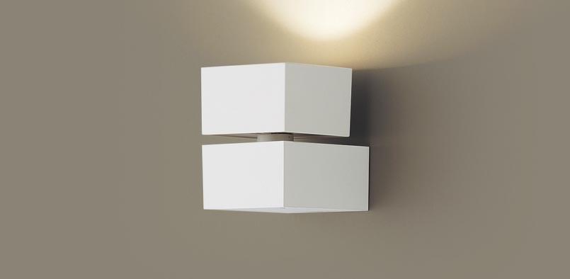 パナソニック天井直付型・壁直付型・据置取付型 LED(電球色) スポットライト 美ルック・拡散タイプ 白熱電球60形1灯器具相当