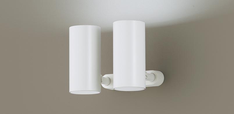 パナソニック天井直付型・壁直付型・据置取付型 LED(昼白色) スポットライト 美ルック・ビーム角24度・集光タイプ 調光可 110Vダイクール電球60形2灯器具相当