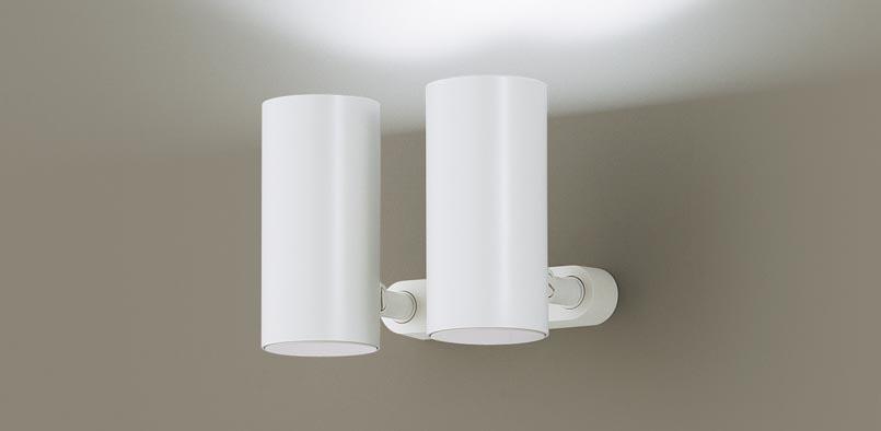 【エントリーでポイント+5倍!】[N]パナソニック天井直付型・壁直付型・据置取付型 LED(昼白色) スポットライト 美ルック・拡散タイプ 調光可 白熱電球60形2灯器具相当 60形