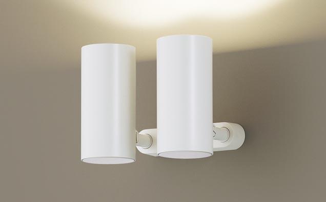 パナソニック天井直付型・壁直付型・据置取付型 LED(電球色) スポットライト 美ルック・拡散タイプ 調光可 白熱電球100形2灯器具相当 100形