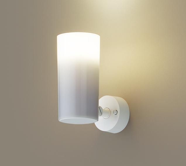 パナソニック天井直付型・壁直付型・据置取付型 LED(電球色) スポットライト ポリカーボネートセードタイプ 白熱電球50形1灯器具相当 50形 ランプ付き