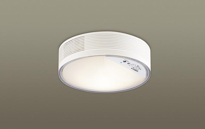 パナソニック天井直付型 LED(電球色) シーリングライト 拡散タイプ FreePa・ON OFF型・明るさセンサ付 白熱電球60形1灯器具相当