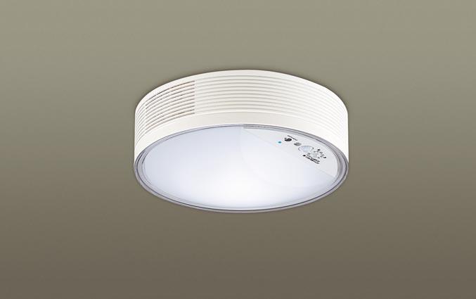 【エントリーでポイント+5倍!】[N]パナソニック天井直付型 LED(昼白色) シーリングライト 拡散タイプ FreePa・ON OFF型・明るさセンサ付 白熱電球100形1灯器具相当