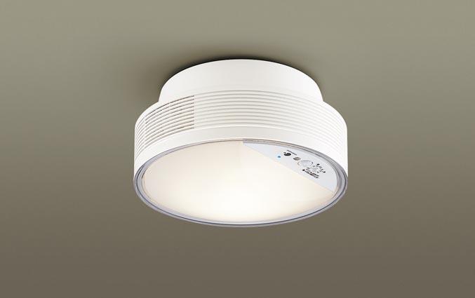パナソニック天井直付型 LED(電球色) シーリングライト 拡散タイプ FreePa・ON OFF型・明るさセンサ付 白熱電球100形1灯器具相当