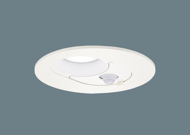 パナソニック天井埋込型 LED(昼白色) ダウンライト 高気密SB形・拡散タイプ 明るさセンサ付 埋込穴φ125