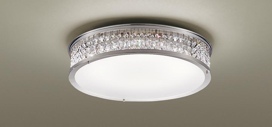 【エントリーでポイント+5倍!】[N]パナソニック天井直付型 LED(昼光色・電球色) シーリングライト リモコン調光・リモコン調色 シャンデリング ~8畳