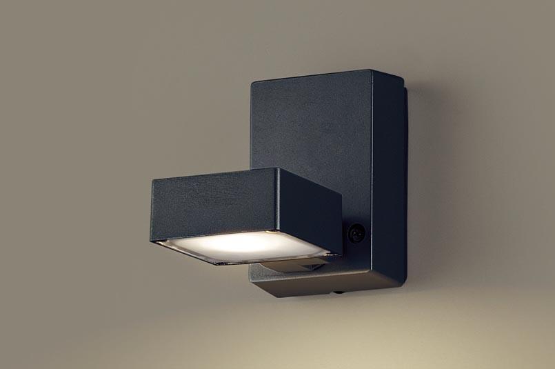 パナソニック天井直付型・壁直付型 LED(電球色) スポットライト・勝手口灯 美ルック・集光タイプ 防雨型 パネル付型 110Vダイクール電球60形1灯器具相当