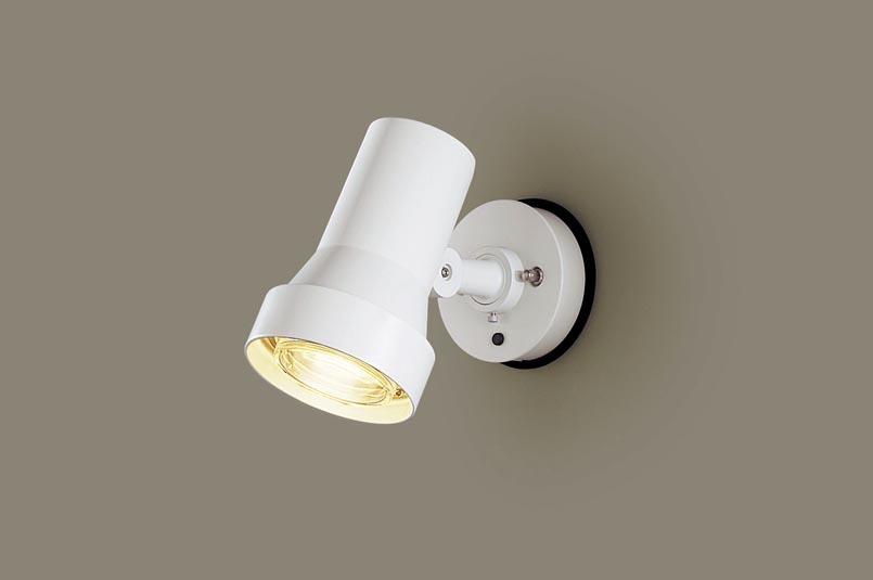 パナソニック天井直付型・壁直付型 LED(電球色) スポットライト・勝手口灯 照射面中心60形電球1灯相当 防雨型 パネル付型 50形 ランプ付き