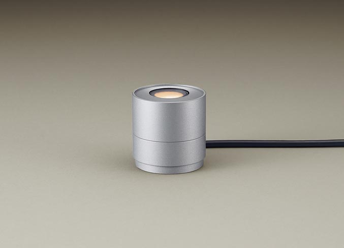 パナソニック据置取付型 LED(電球色) ガーデンライト 美ルック・ビーム角36度・集光タイプ・スパイク付 防雨型