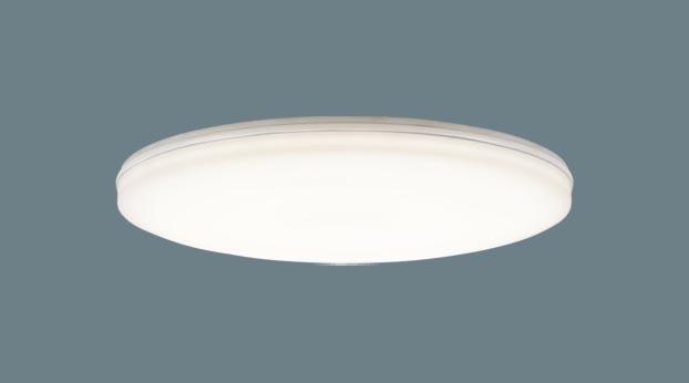 パナソニック天井埋込型 LED(電球色) 軒下用ダウンライト 美ルック・高気密SB形・拡散タイプ 防湿型・防雨型 埋込穴φ125 パネルミナ
