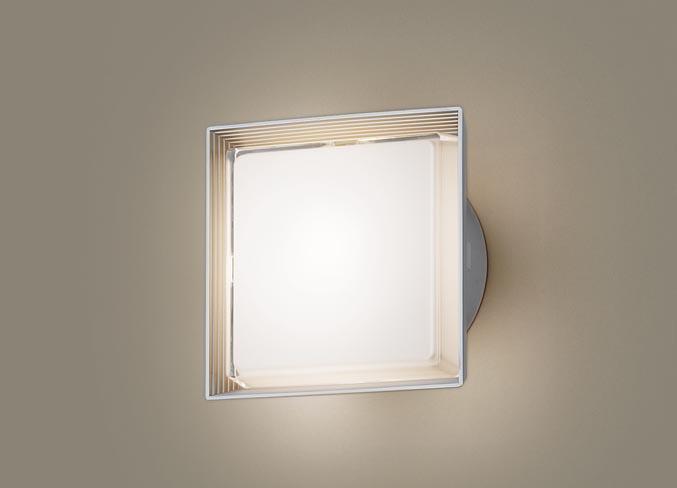 パナソニック天井直付型・壁直付型 LED(電球色) ポーチライト 拡散タイプ・密閉型 防雨型 白熱電球40形1灯器具相当 40形