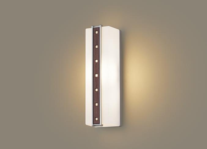 パナソニック壁直付型 LED(電球色) ポーチライト 拡散タイプ 防雨型 白熱電球40形1灯器具相当 40形