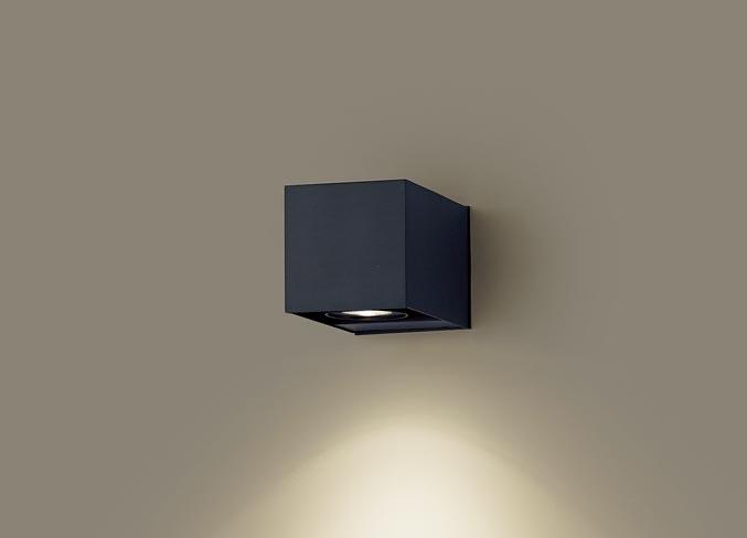 パナソニック壁直付型 LED(電球色) ブラケット 美ルック・集光タイプ・照射方向可動型 防雨型 110Vダイクール電球60形1灯器具相当