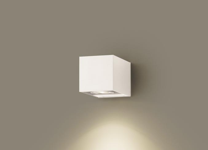 パナソニック壁直付型 LED(電球色) ブラケット 美ルック・集光タイプ・照射方向可動型 防雨型 110Vダイクール電球100形1灯器具相当