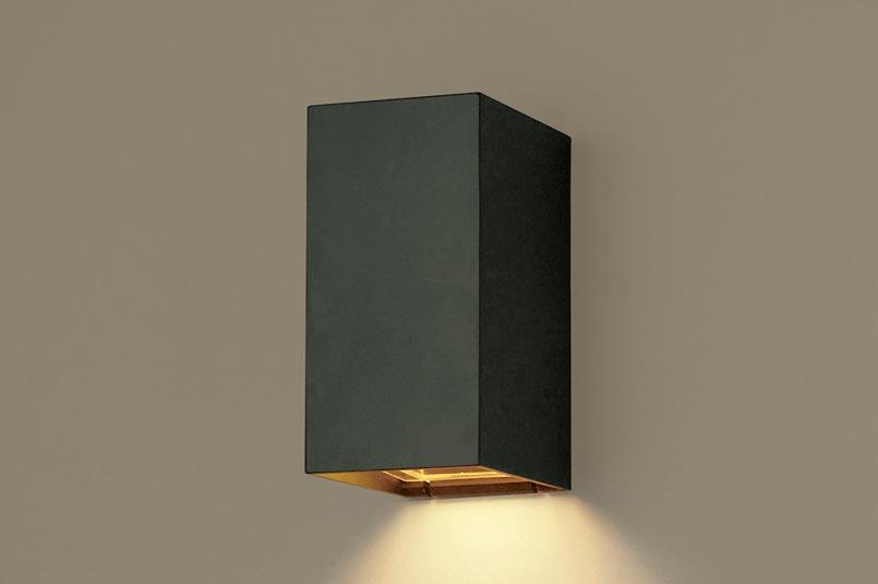 パナソニック壁直付型 LED(電球色) ポーチライト 防雨型 白熱電球40形1灯器具相当 ランプ付き