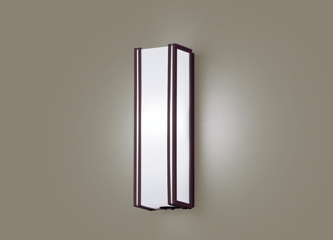 パナソニック壁直付型 LED(昼白色) ポーチライト 拡散タイプ 防雨型・FreePaお出迎え・段調光省エネ型・明るさセンサ付 白熱電球40形1灯器具相当 40形