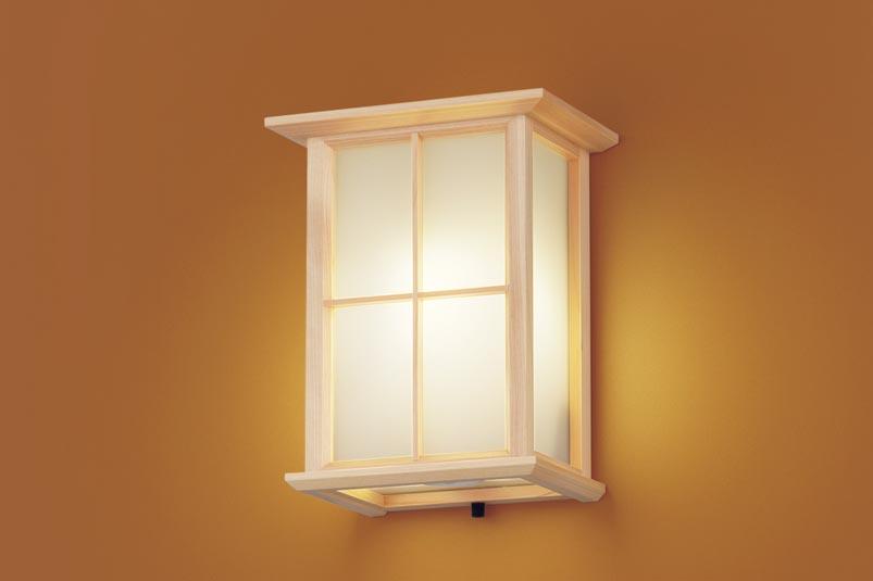パナソニック壁直付型 LED(電球色) ポーチライト 密閉型 防雨型・FreePaお出迎え・ペア点灯型・明るさセンサ付・点灯省エネ型 ランプ付き