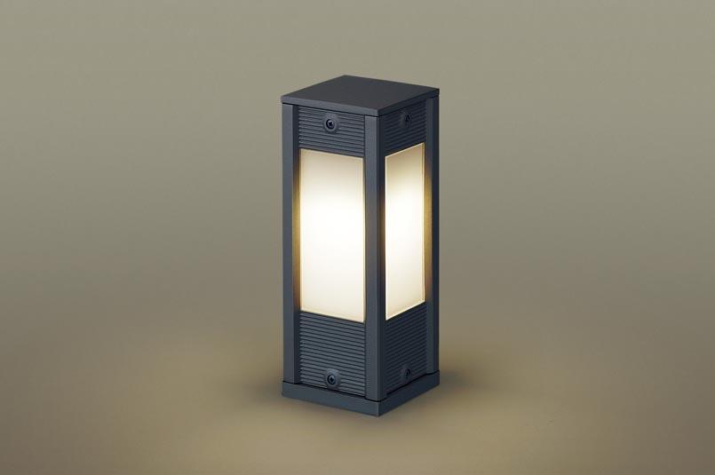 パナソニック LED玄関灯 ポーチライト ブラケットライト LEDポーチ灯 地中埋込型 電球色 アプローチスタンド 防雨型 ランプ付き