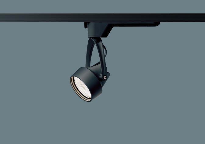 パナソニック配線ダクト取付型 LED(電球色) スポットライト J12V50形(35W)器具相当・ビーム角18度・中角タイプ 12Vミニハロゲン電球50形1灯器具相当 LED100形