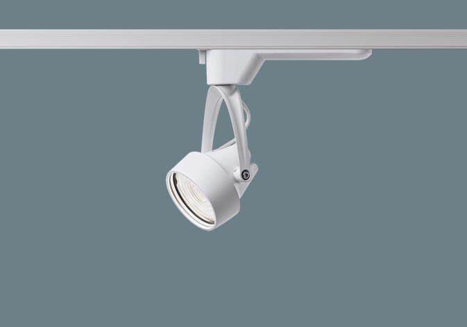 パナソニック配線ダクト取付型 LED(温白色) スポットライト ビーム角34度・広角タイプ HID35形1灯器具相当 LED200形
