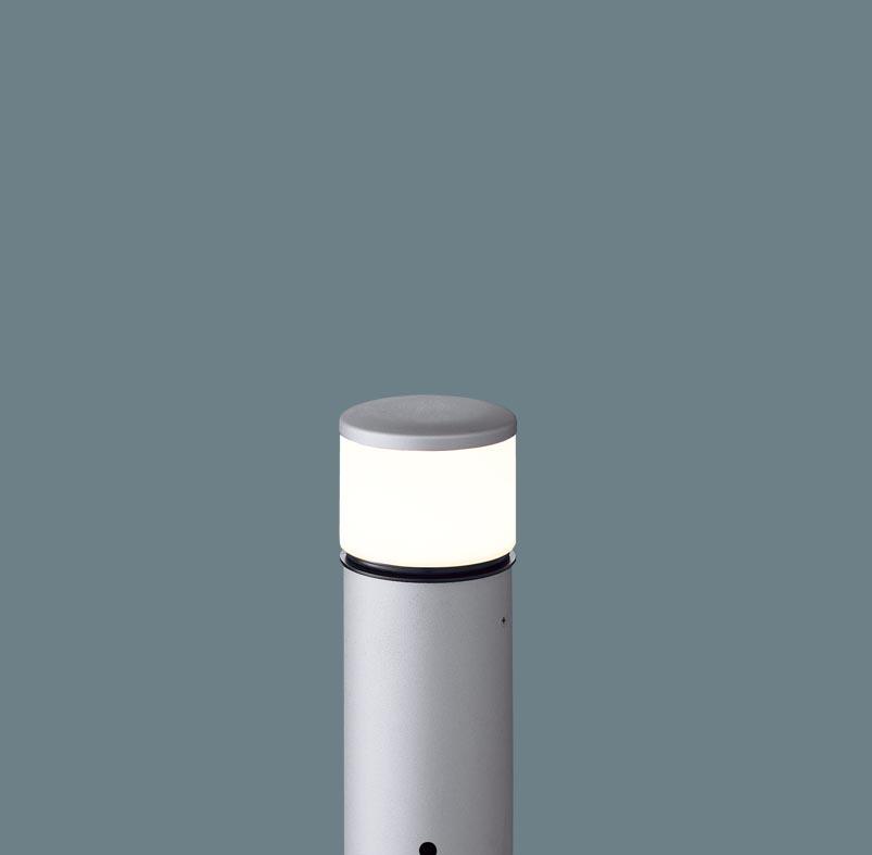 【エントリーでポイント+5倍!】[N]パナソニック埋込式 LED(電球色) エントランスライト 防雨型 地上高314mm 白熱電球40形1灯器具相当 ランプ付き