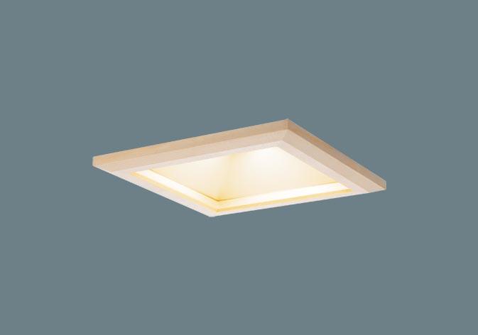 【エントリーでポイント+5倍!】[N]パナソニック天井埋込型 LED(電球色) ダウンライト 浅型9H・拡散タイプ・光源遮光角15度 埋込穴□150 コンパクト形蛍光灯FDL27形1灯器具相当 LED100形
