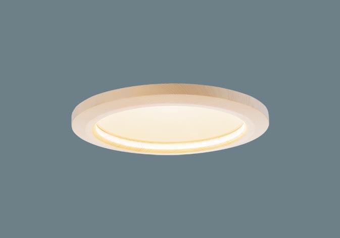 パナソニック天井埋込型 LED(電球色) ダウンライト 浅型9H・拡散タイプ・光源遮光角15度 埋込穴φ150 コンパクト形蛍光灯FDL27形1灯器具相当 LED100形
